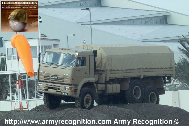 Kamaz_truck_army_recognition_IDEX_2005_01[1].jpg